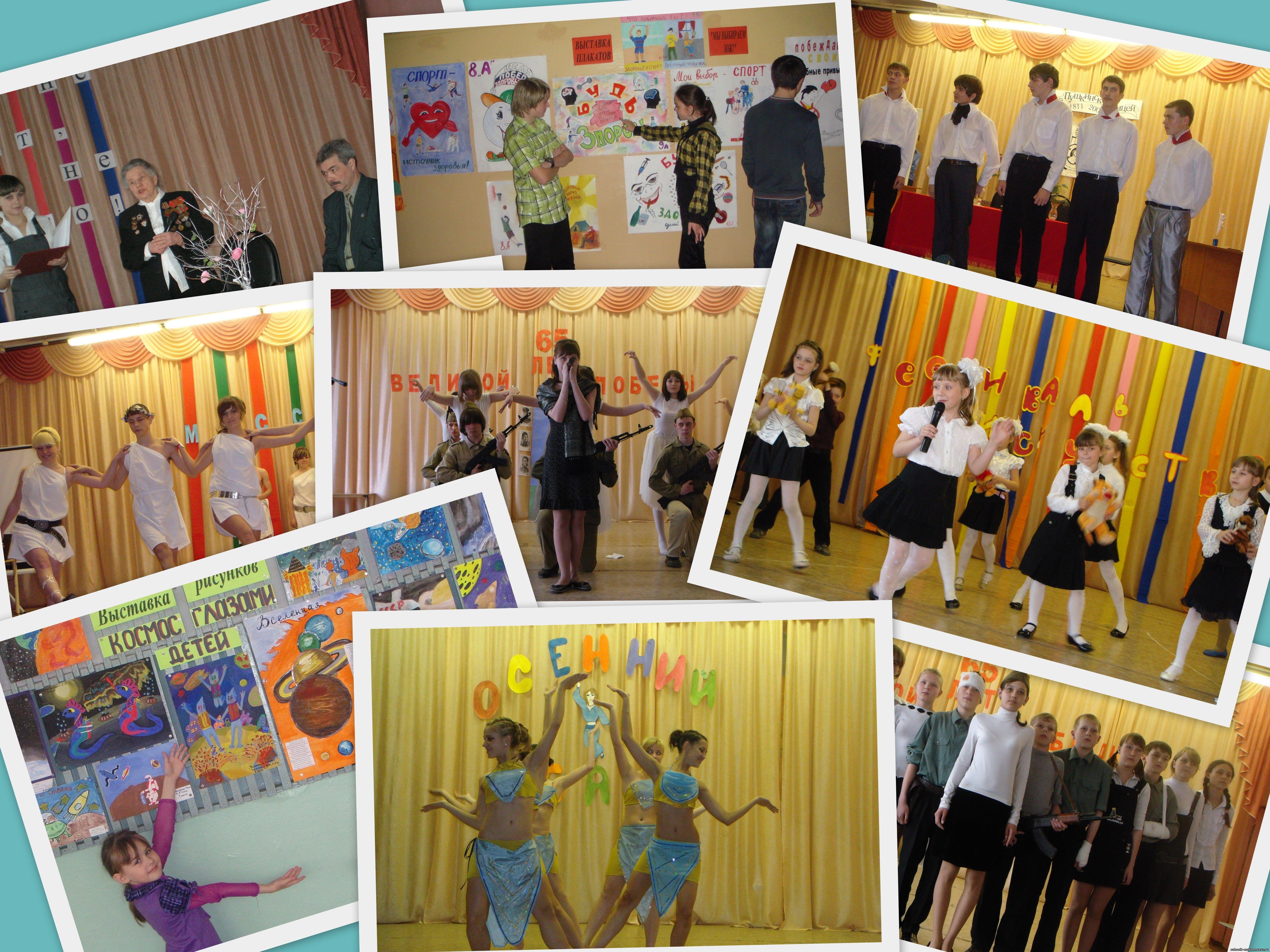 Педагогический коллектив награжден дипломом за i место, за лучшую организацию летних каникул!
